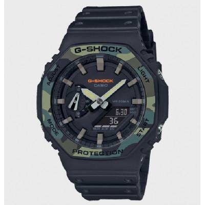 Reloj G-Shock Militar